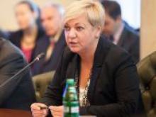 Ликвидность банковского сектора бьет рекорды, - Гонтарева - «Новости Банков»
