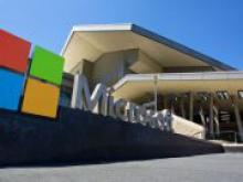 Microsoft потратит миллиарды долларов на обновление штаб-квартиры - «Новости Банков»