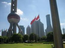 Китай вводит ограничения на покупку валюты, - СМИ - «Новости Банков»