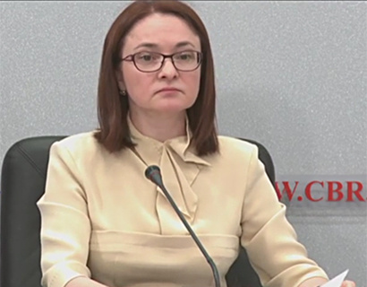 Конец иллюзий: восстановление экономики откладывается - «Новости Банков»
