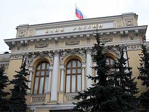 ЦБ оставил ключевую ставку без изменений - «Новости Банков»