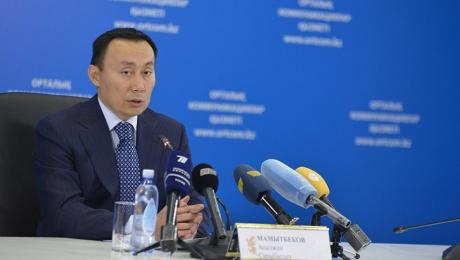 Министр сельского хозяйства предложил отменить квотный режим ввоза говядины - «Финансы»
