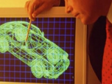 Intel соберёт команду специалистов в области безопасности для защиты автомобилей - «Новости Банков»