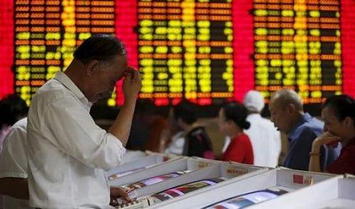 Фондовая паника в Китае продолжается уже 5-й день подряд. На очереди Япония - «Финансы»