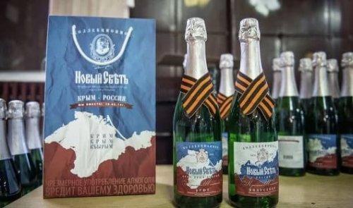Россияне могут остаться на Новый год без шампанского - «Финансы»