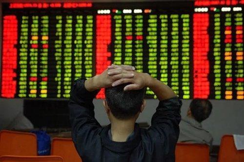 Рынки близки к панике: почему обвалились биржевые индексы, валюта и нефть - «Финансы»