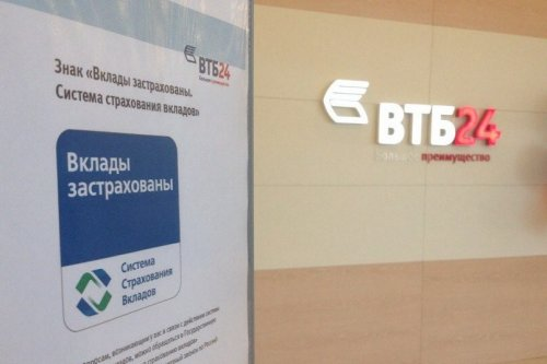 Вкладчики банка «Адмиралтейский» получат свои деньги в ВТБ24 - «Новости Банков»