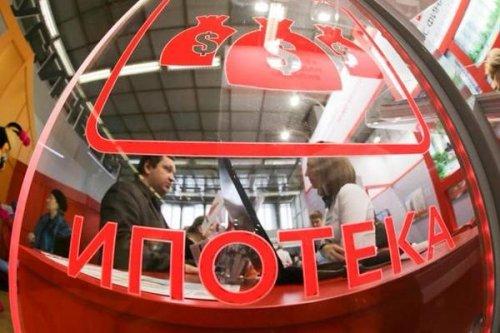 С ипотечного рынка ушли спекулянты - «Новости Банков»