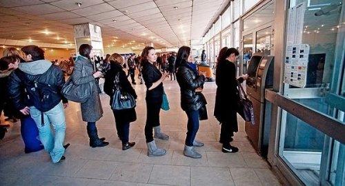Казахстанцам нужно значительно больше банкоматов - «Новости Банков»