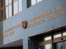 В Нацбанке РК трансферты будут формировать с учетом плавающего обменного курса - «Новости Банков»
