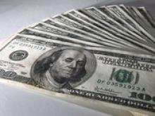 Активы центробанков мира снизятся на 7% - «Новости Банков»