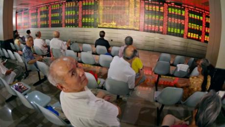 Биржи стран ЕАЭС расширяют возможности по допуску брокеров и дилеров государств Союза - «Финансы»