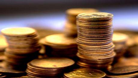 ЕАБР: В Казахстане улучшились показатели динамики ВВП - «Финансы»