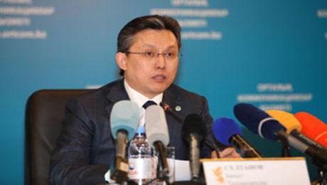 Приватизация не повлечет сокращение рабочих мест на производстве - Б.Султанов - «Финансы»