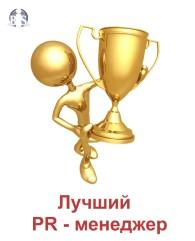 «БанкИнформ» подвел итоги собственного банковского рейтинга за 2015 год - «Новости Банков»
