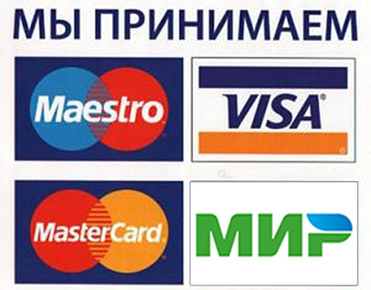 Когда настанет «Мир» - «Новости Банков»
