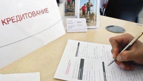 Житель ВКО обвинил банк в мошенничестве, чтобы не оплачивать кредит - «Новости Банков»