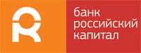 Банк «РОССИЙСКИЙ КАПИТАЛ» установил кредитный лимит Косогорскому металлургическому заводу - «Пресс-релизы»