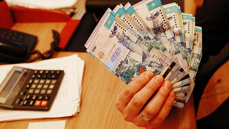 О дифференциации доходов и расходов домашних хозяйств по Павлодарской области - «Финансы»