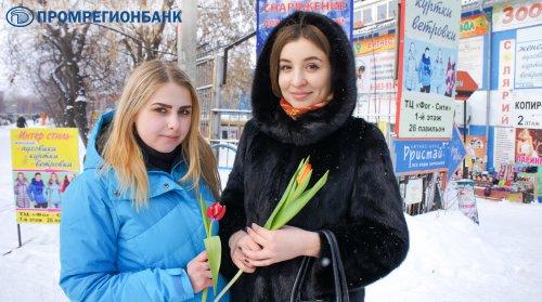 Фотографии с промо-акции посвященной Международному женскому дню - «Промрегионбанк»