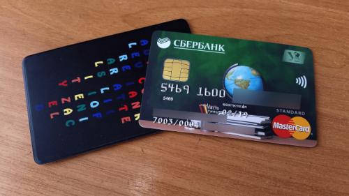 1000 учеников и учителей лучшей школы Урала получили кампусные карты Сбербанка - «Пресс-релизы»