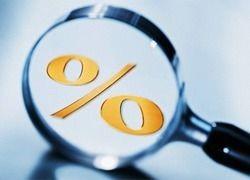Ключевая ставка: прогнозы экспертов - «Аналитика»