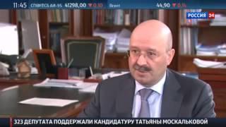 Глава ВТБ24 Михаил Задорнов подвел итоги 1 квартала 2016 года  - «Видео - Банк ВТБ24»