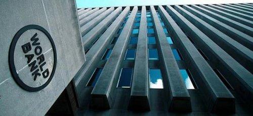 Казахстан берет у МБРР кредит в $1 млрд - на 20 лет - «Финансы»