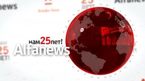 Информационная программа Alfanews  - «Видео -Альфа-Банк»