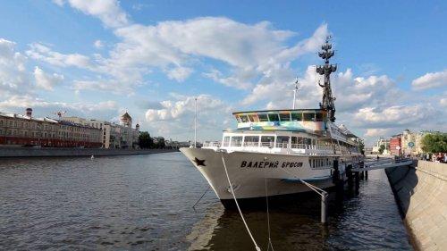 Летняя резиденция Альфа-Банка на корабле Брюсов  - «Видео -Альфа-Банк»