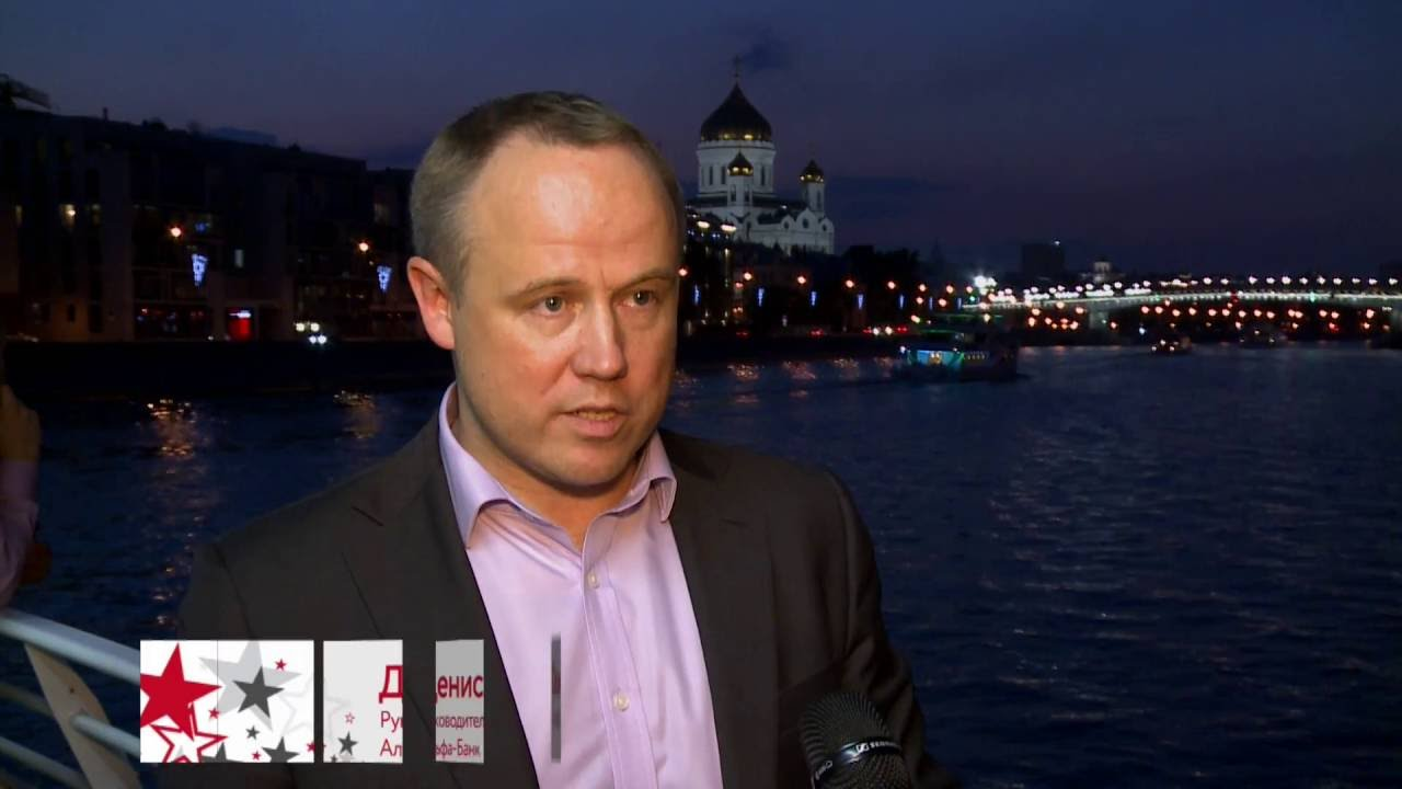 День предпринимателя на Брюсове  - «Видео -Альфа-Банк»