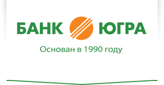 ПАО Банк «Югра» запустил программу лояльности «%OFF» - Банк «Югра»