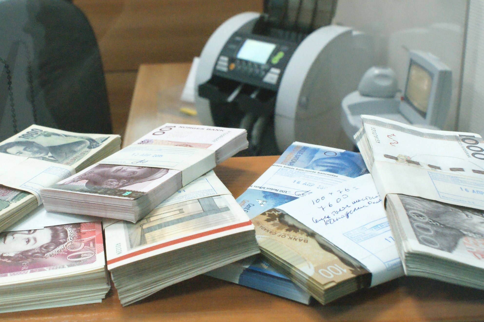 Где выгодно менять валюту? III квартал 2016 г. - «Аналитика»