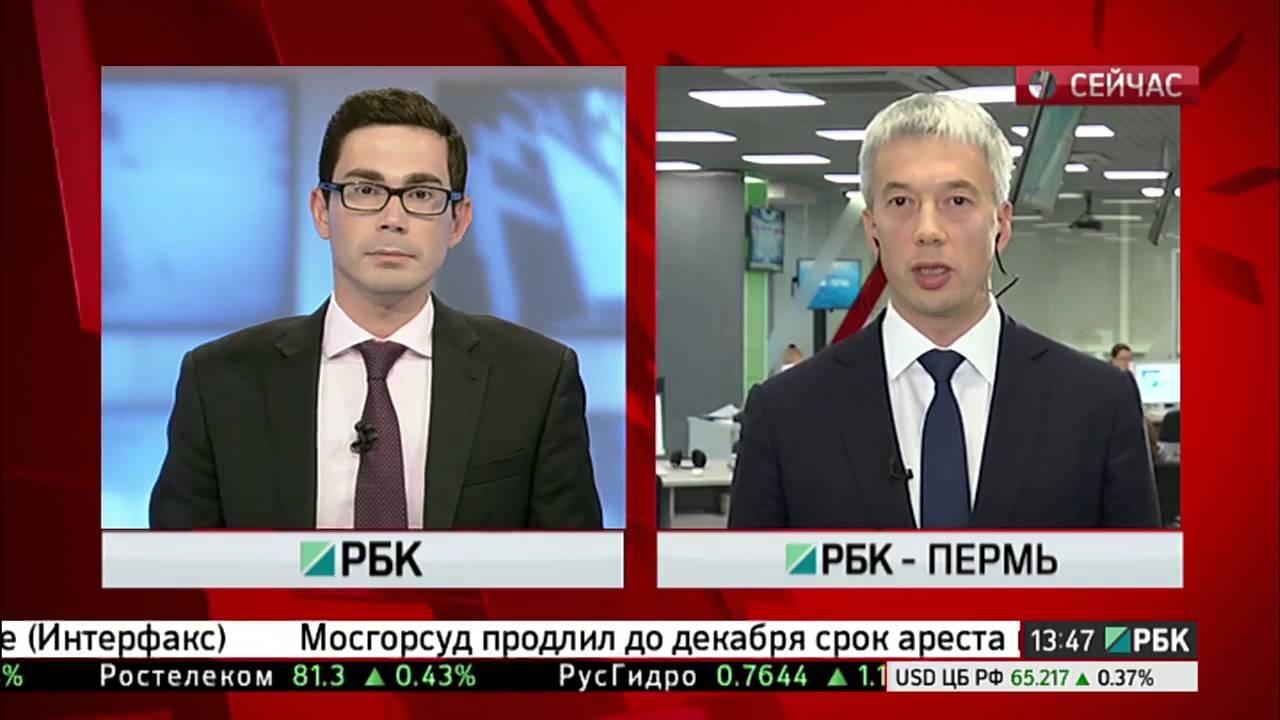 Биржевая торговля пошла лесом во второй раз  - «Видео - ФАС России»