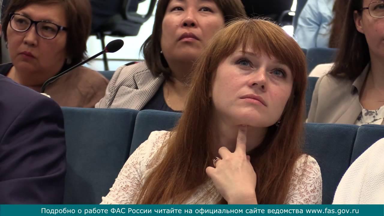 Экспертный совет подвели под итоги  - «Видео - ФАС России»