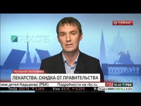 ФАС поработает на лекарства  - «Видео - ФАС России»