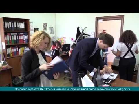Картель на колесах докатился до рейда  - «Видео - ФАС России»