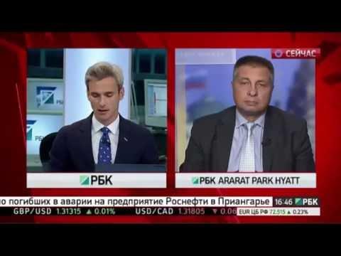 Нереальный Андрей Кашеваров в «Реальной экономике» на РБК  - «Видео - ФАС России»