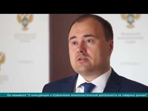 Разменяли десятку  - «Видео - ФАС России»