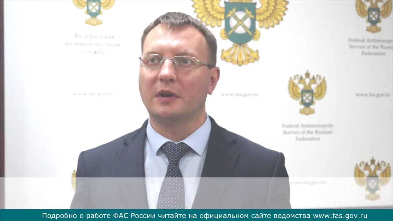 Рубрика «Тариф да любовь» с Сергеем Пузыревским  - «Видео - ФАС России»