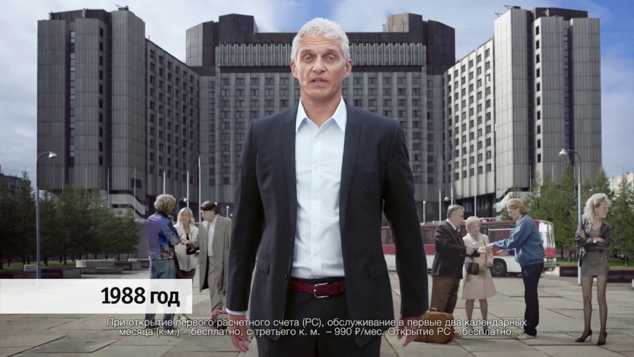 Тинькофф Бизнес  - «Видео - Тинькофф Банка»
