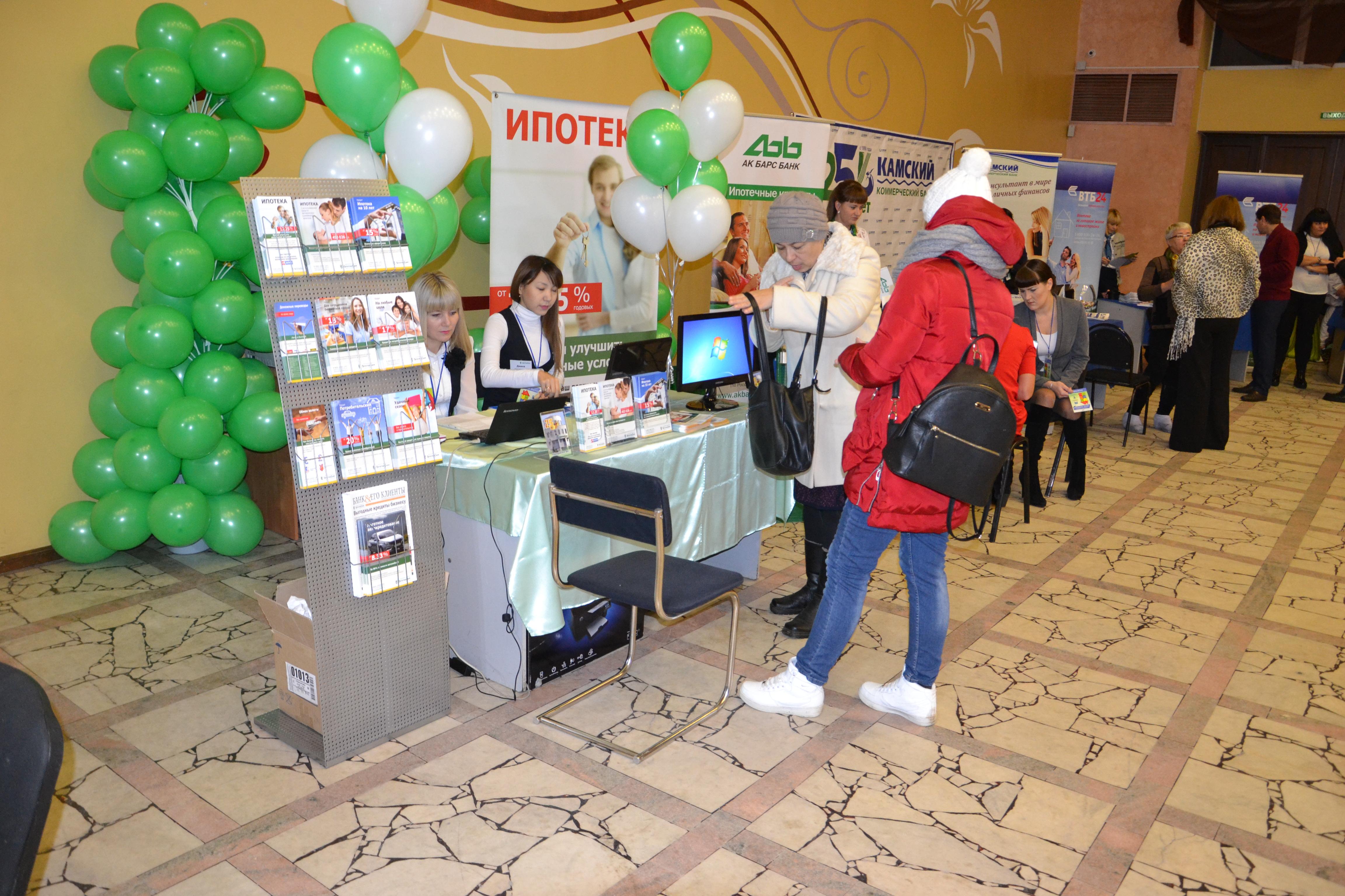 Автоградбанк принял участие в традиционной общегородской ярмарке «День ипотеки» в Набережных Челнах - «Автоградбанк»