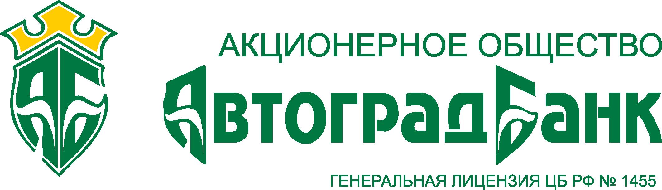 О режиме работы офисов Автоградбанка в г. Альметьевск - «Автоградбанк»