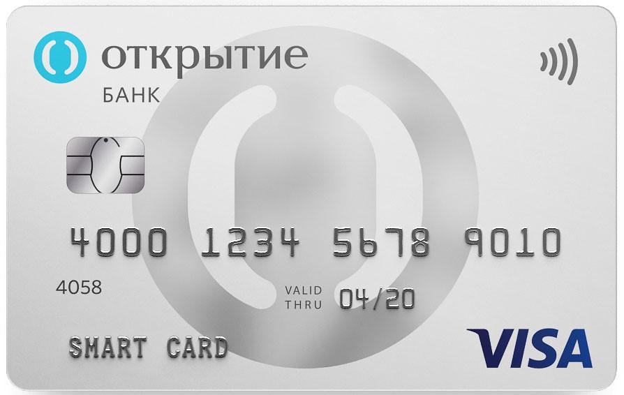 Банк «Открытие» запустил Смарт Карту - «Пресс-релизы»