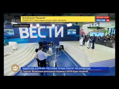 Интервью Михаила Задорнова (ВТБ24) т/к Россия24  - (видео)