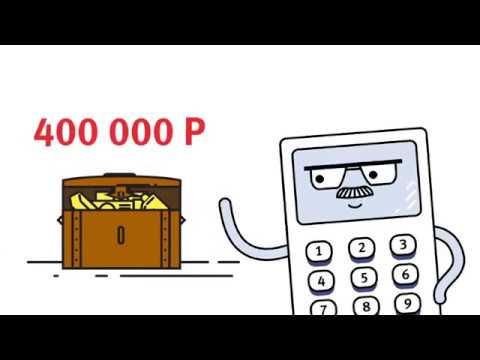 Стратегии сбережений. Выпуск 3  - (видео)