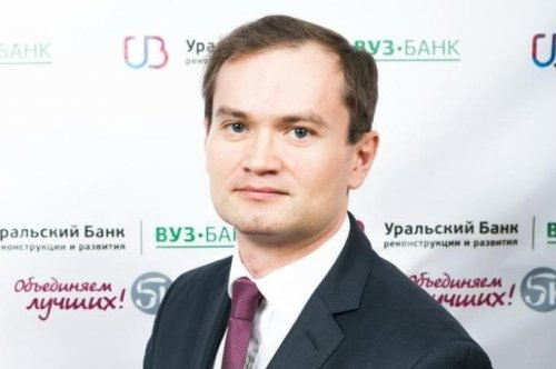 Итоги и прогнозы от УБРиР: стабильный курс, ослабление санкций и низкая инфляция - «Интервью»