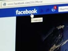 Facebook откроет новый офис в Дублине - «Новости Банков»