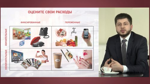 Запись онлайн-семинара про инвестиции (18.02.2017)  - «Видео -Альфа-Банк»
