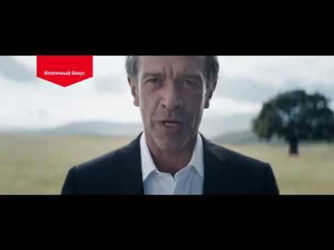 ВТБ24. Ипотечный бонус  - (видео)